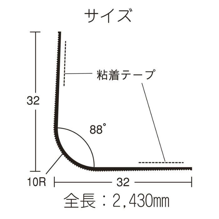 ダイアロン 下地補強材 DX-10R コーナー 32(非塩ビ) 100本入 12-7336