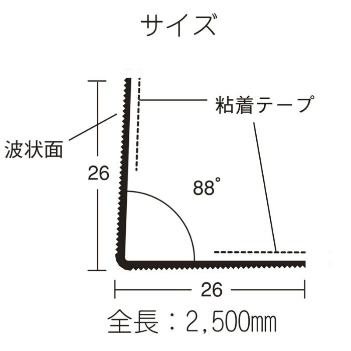 ダイアロン 下地補強材 DX-GL コーナー PA26(塩ビ) 100本入 12-7338