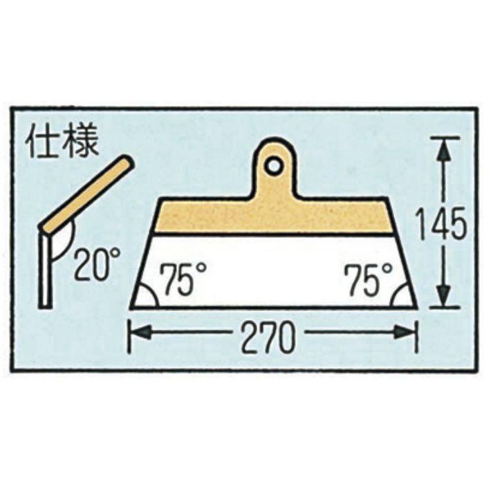 SK 地ベラ への字 9寸 t0.6 13-2584