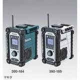 充電式ラジオMR102W(白) 390185