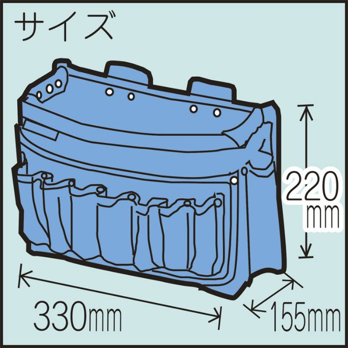 腰袋 ミディアムバック Ⅱ大 11-8077