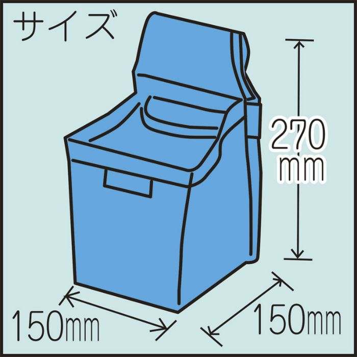 腰袋 スポンジ袋 紺 11-8078