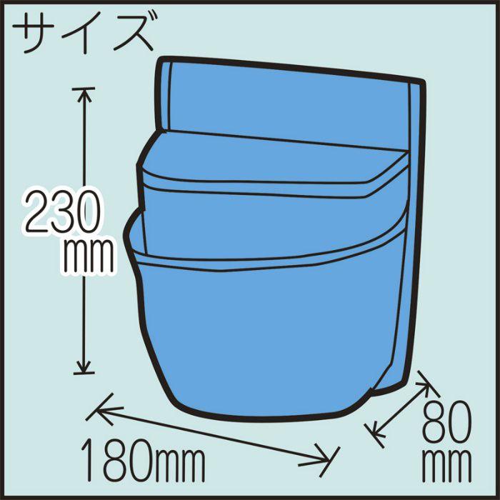 腰袋 SP バック 11-8010