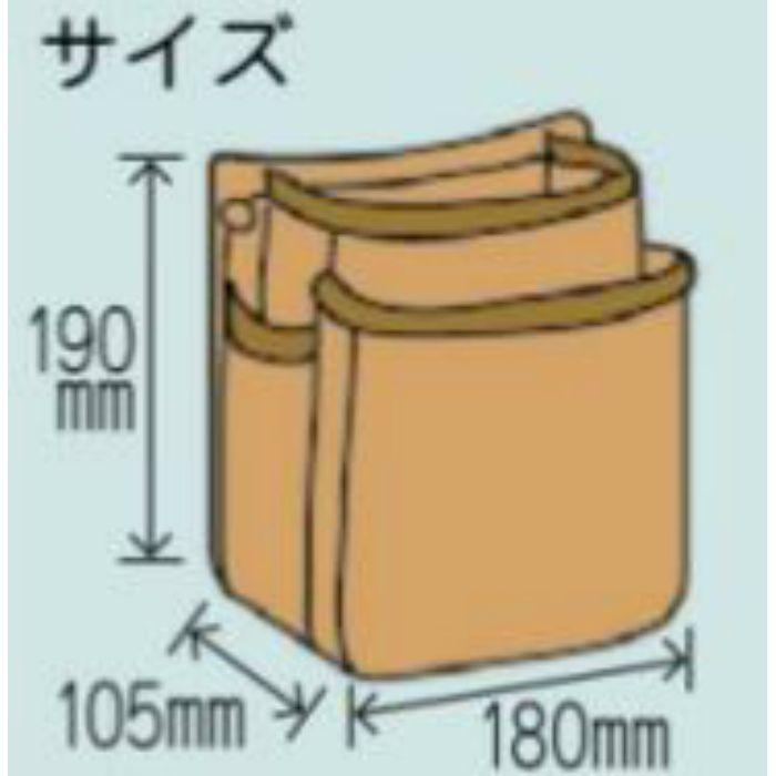 腰袋 プロマック腰袋 ブルー 13-8060