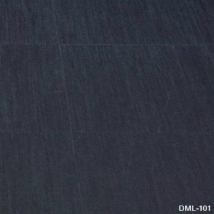 DML-101 デニムフロア 置敷きビニル床タイル【フロアタイル特集】