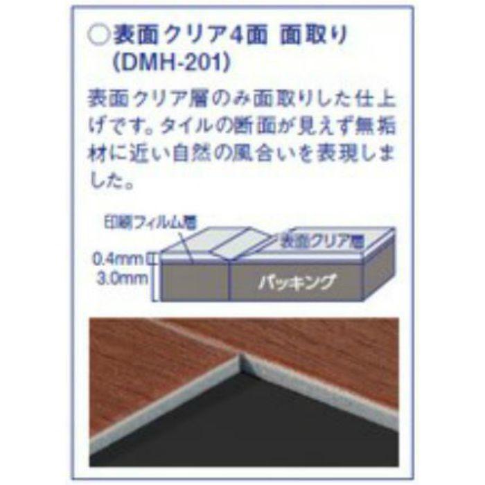 DMH-201 デニムフロアFT Hサイズ 複層ビニル床タイルFT デニム調【フロアタイル特集】