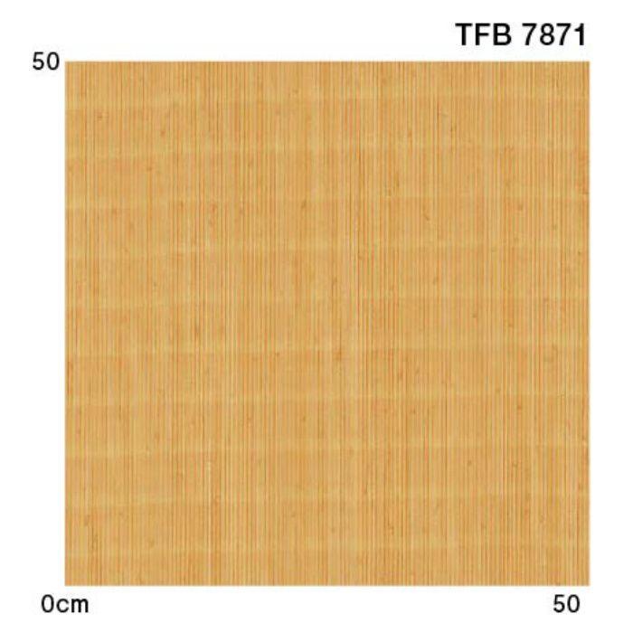 TFB-7871 エミネンスフロア タフフォーム2.8mm発泡シート 籐 182cm巾