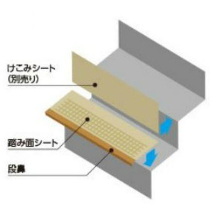 【5%OFF】FZ-12 エミネンスフロア 防滑シート(屋外用)タフステップFZタイプ エンボス防滑タイプ 2.4mm厚 90cm巾