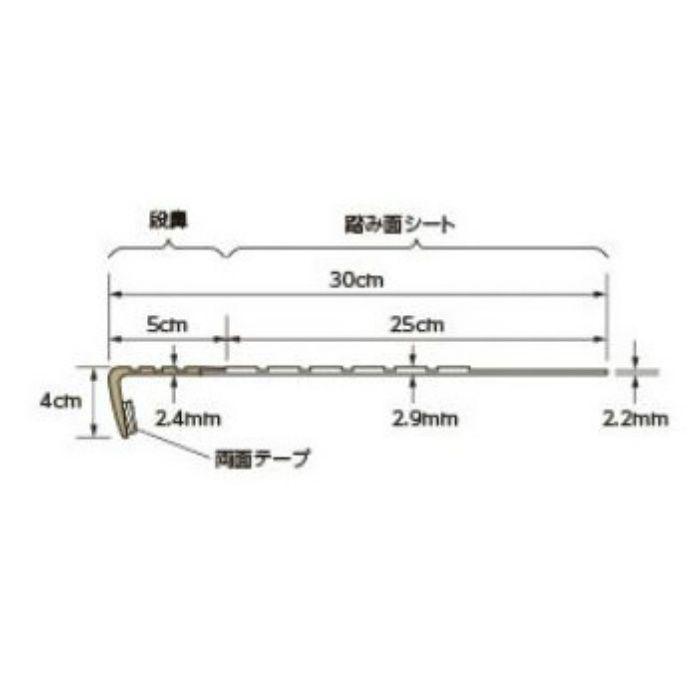 【5%OFF】FZ-28 エミネンスフロア 防滑シート(屋外用)タフステップFZタイプ エンボス防滑タイプ 2.4mm厚 120cm巾