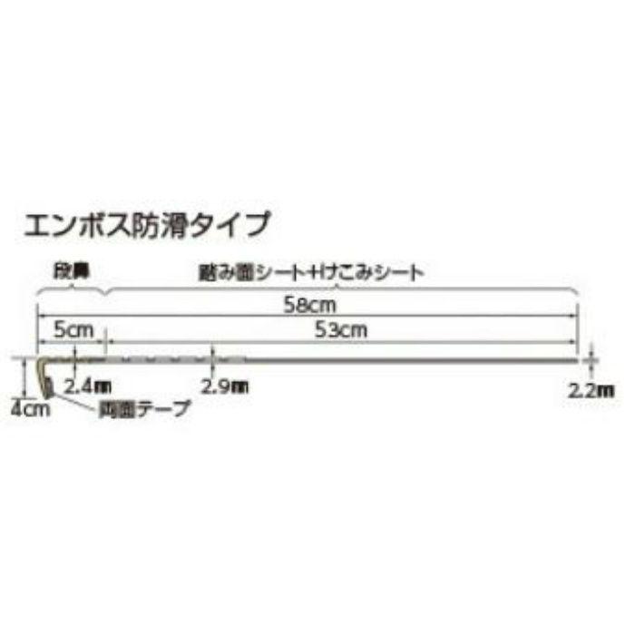 FZK-11 エミネンスフロア 防滑シート(屋外用)タフステップFZKタイプ エンボス防滑タイプ 2.4mm厚 91.5cm巾