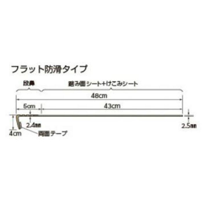 【5%OFF】FZK-401 エミネンスフロア 防滑シート(屋外用)タフステップFZK フラット防滑タイプ 2.4mm厚 121.5cm巾