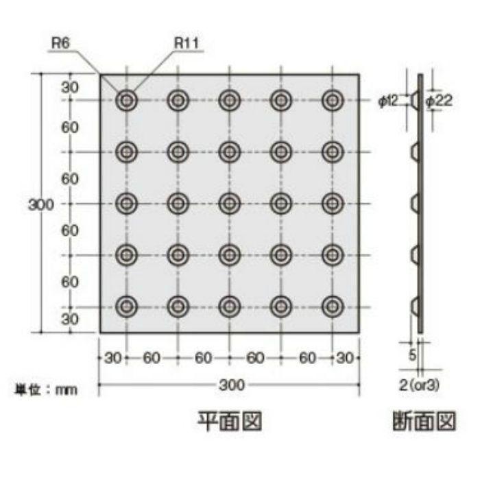 【5%OFF】20STA-111 エミネンスフロア サインタイル警告用 7mm厚