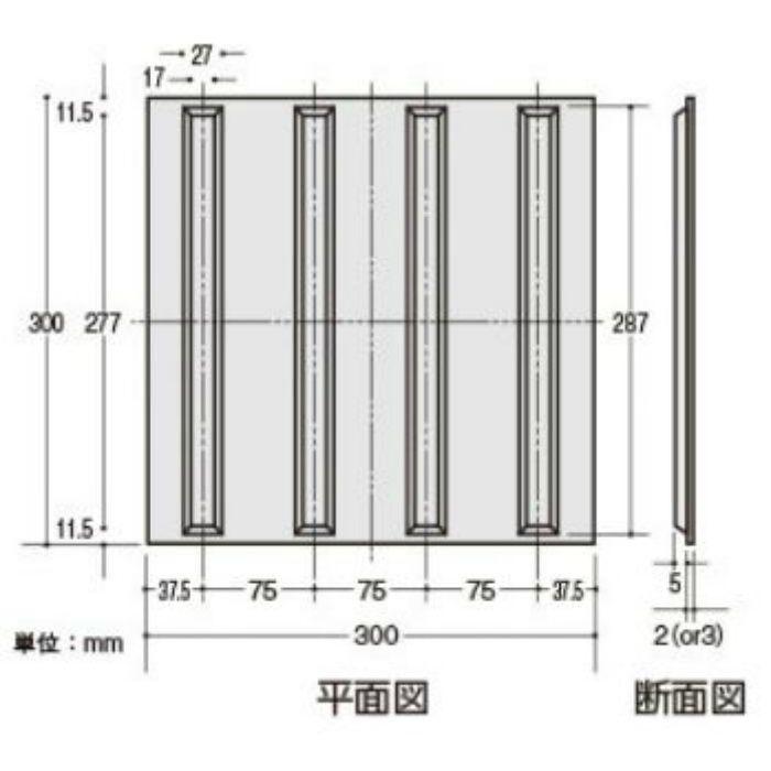 【5%OFF】20STL-121 エミネンスフロア サインタイル誘導用 8mm厚