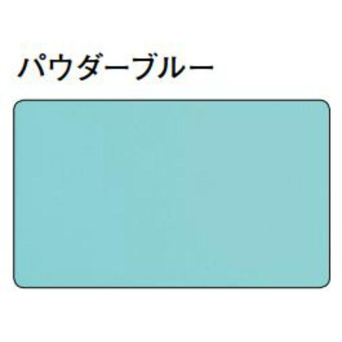 湯らっくす 不燃BRG-100 アルミ製/焼付塗装 パウダーブルー 3m 40003-29
