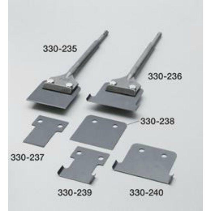 快速スクレーパー替刃 R刃 刃巾60mm 330239