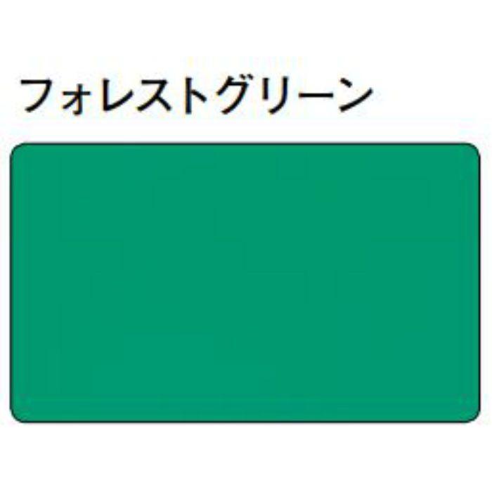 湯らっくす 不燃BRG-100 アルミ製/焼付塗装 フォレストグリーン 3m 40003-37