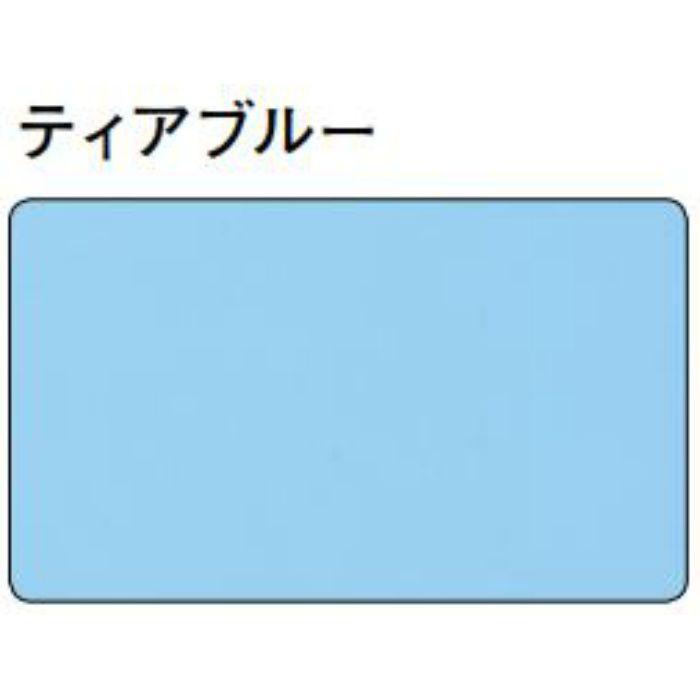 湯らっくす 不燃廻り縁 アルミ製/焼付塗装 ティアブルー 3m 40020-4