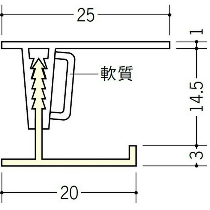 湯らっくす 不燃廻り縁 アルミ製/焼付塗装 アクアブルー 3m 40020-6