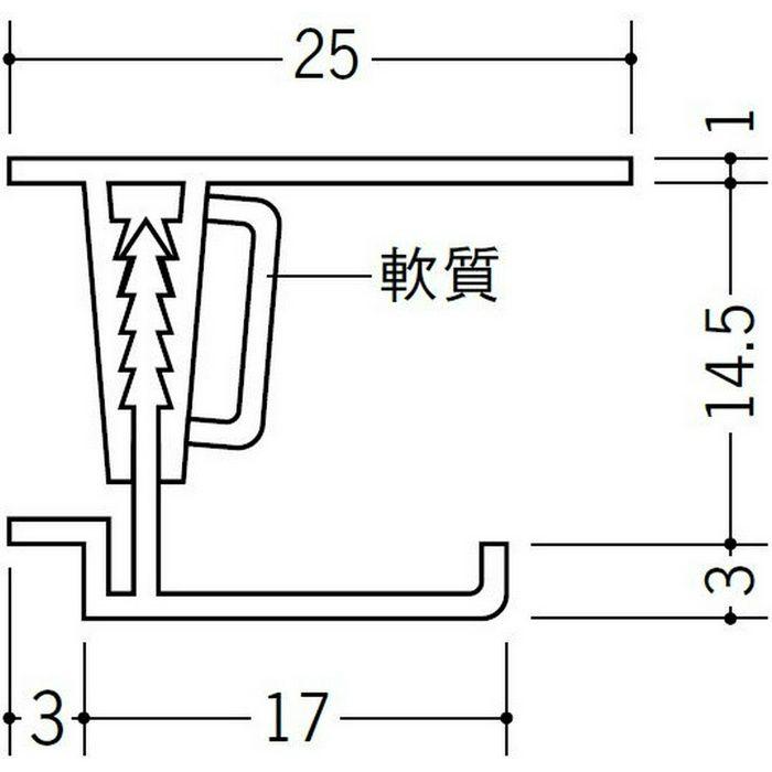 湯らっくす 不燃用開口見切 アルミ製/焼付塗装 マロンアイボリー 3m 40021-2