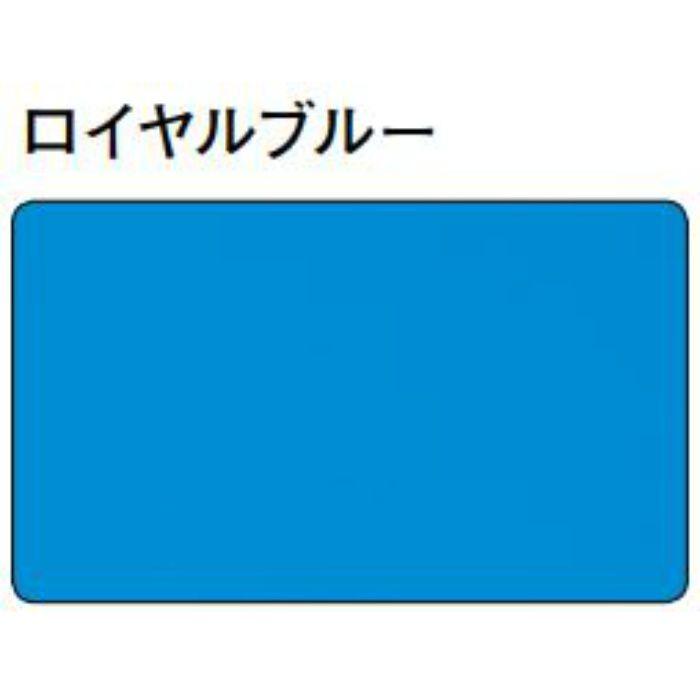 湯らっくす 不燃用開口見切 アルミ製/焼付塗装 ロイヤルブルー 3m 40021-7