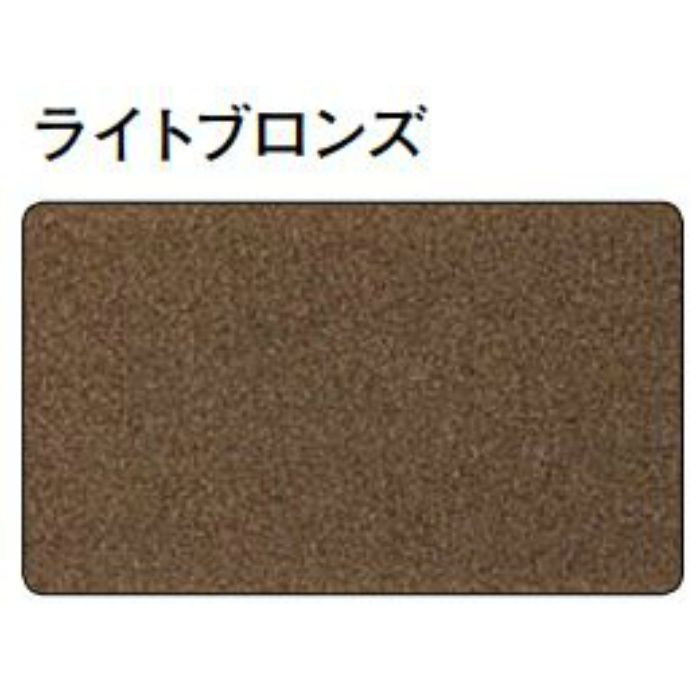 湯らっくす 不燃用開口見切 アルミ製/焼付塗装 ライトブロンズ 3m 40021-22
