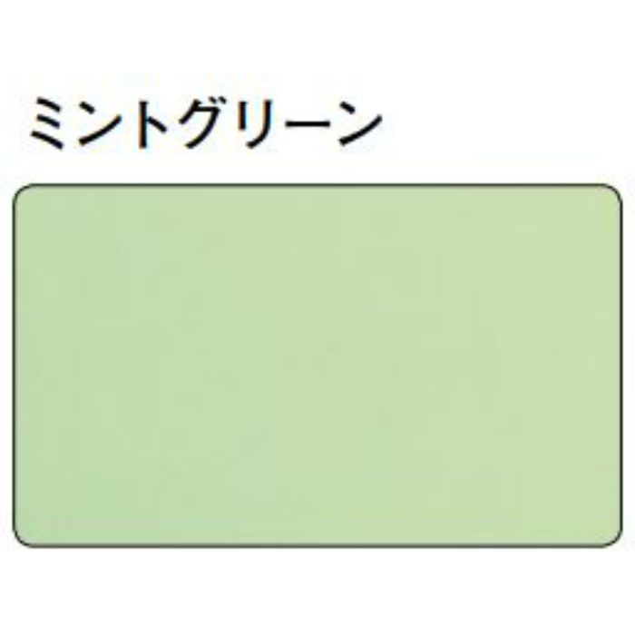 湯らっくす 不燃用ジョイント アルミ製/焼付塗装 ミントグリーン 3m 40022-10