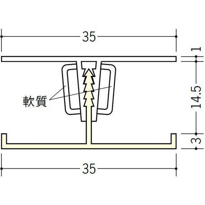 湯らっくす 不燃用ジョイント アルミ製/焼付塗装 ライトブロンズ 3m 40022-22