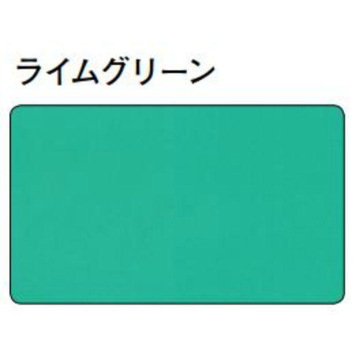 湯らっくす 不燃用出隅 アルミ製/焼付塗装 ライムグリーン 3m 40023-12
