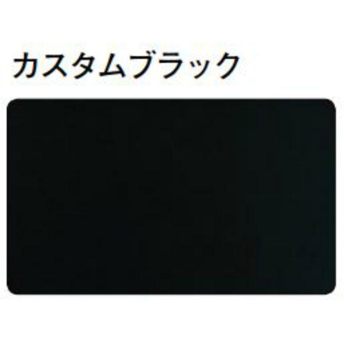 湯らっくす 不燃用出隅 アルミ製/焼付塗装 カスタムブラック 3m 40023-24