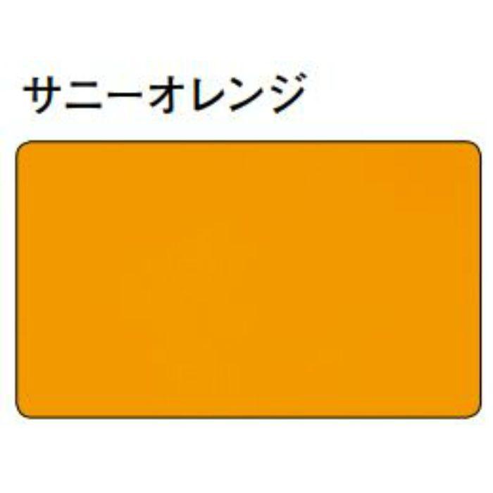 湯らっくす 共通部材 アルミ結露受け穴なし/焼付塗装 サニーオレンジ 2m 59050-9
