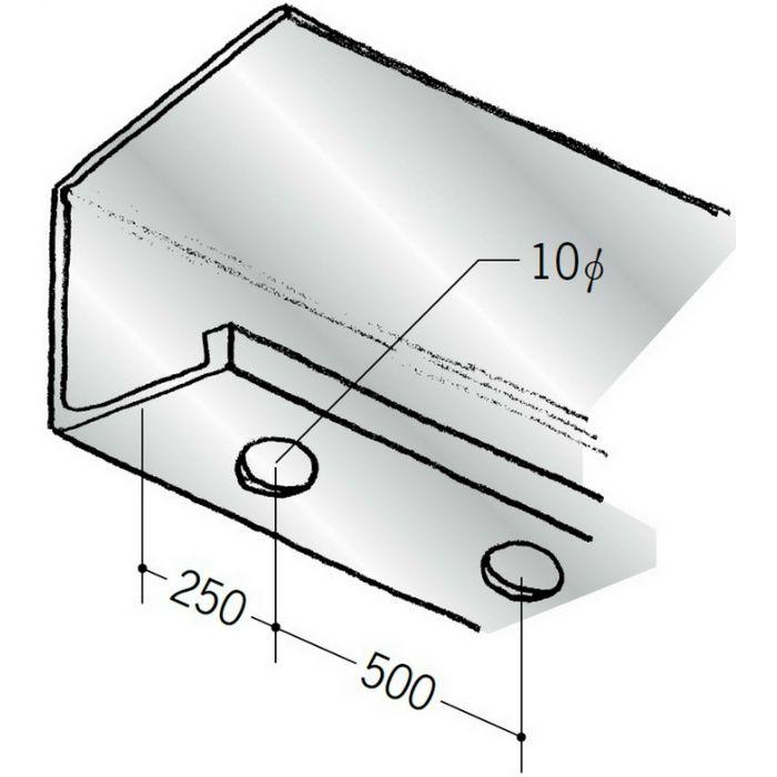 湯らっくす 共通部材 アルミ結露受け穴あき(4)/焼付塗装 ダークブロンズ 2m 59051-23