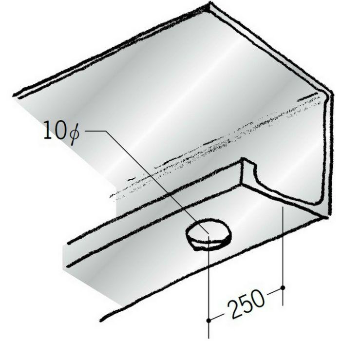 湯らっくす 共通部材 アルミ結露受け右側穴あき/焼付塗装 スノーホワイト 2m 59053-3