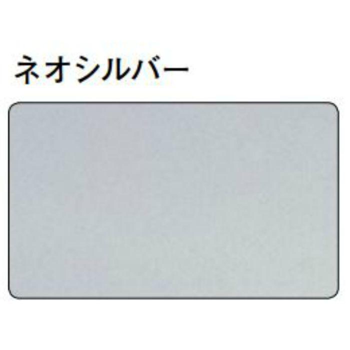 湯らっくす 共通部材 アルミ結露受け右側穴あき/焼付塗装 ネオシルバー 2m 59053-20