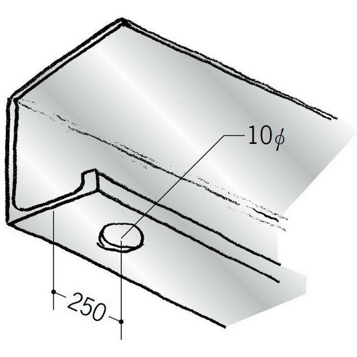 湯らっくす 共通部材 アルミ結露受け左側穴あき/焼付塗装 サニーオレンジ 2m 59052-9
