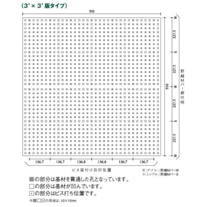 タイガースクエアトーン・Dプラス 3×3版 【関東限定】