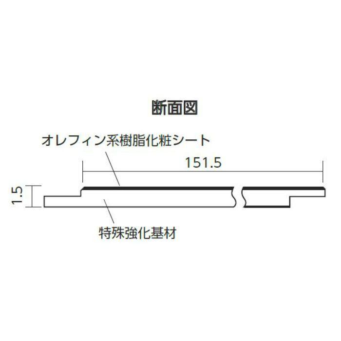 RF-02 エミネンス リフォームフロアー ナチュラル 1.5mm厚 24枚入【フロアタイル特集】