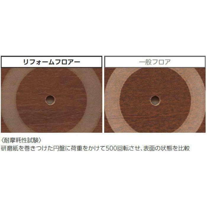 RF-04 エミネンス リフォームフロアー チェリー 1.5mm厚 24枚入【フロアタイル特集】