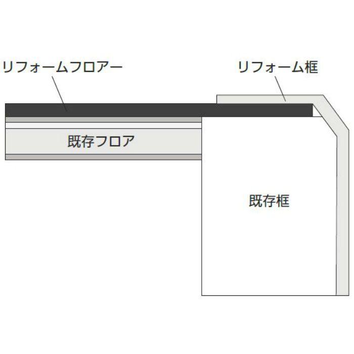 RFK-14 エミネンス リフォーム框 チェリー 1.5mm厚 1枚入【フロアタイル特集】
