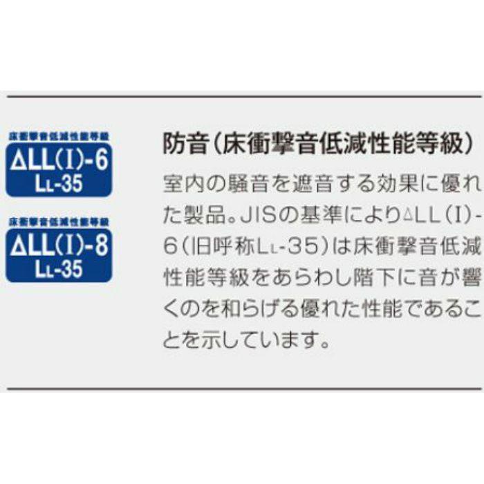 134-40063 M リュストル RUG MAT #9 グレー 200cm×200cm(正円)