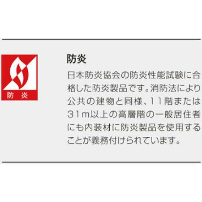 134-40306 カーム RUG MAT #2 ベージュ 200cm×200cm