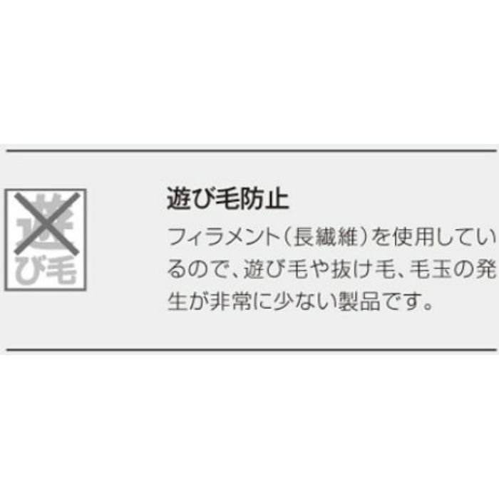 134-60501 レシェ RUG MAT #9 グレー 200cm×200cm