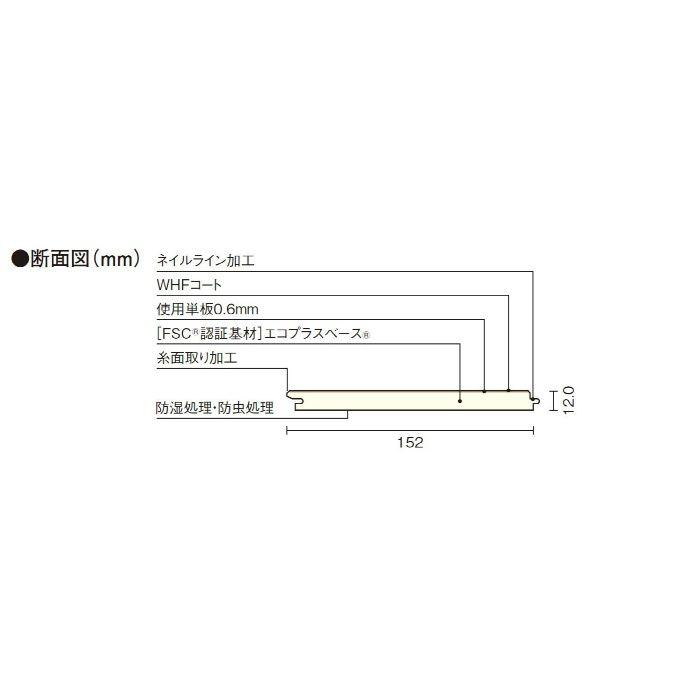 コンビットモノ 4尺タイプ オーク(柾) FG1725-B