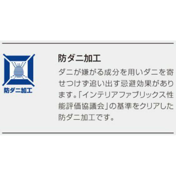 132-80805 ソリッドウィーブ RUG MAT #3 ブルー 190cm×240cm