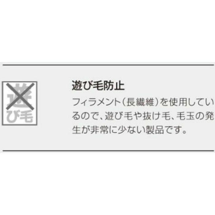 131-26512 ソリッディー RUG MAT #38 ブラウンオレンジ 45cm×240cm