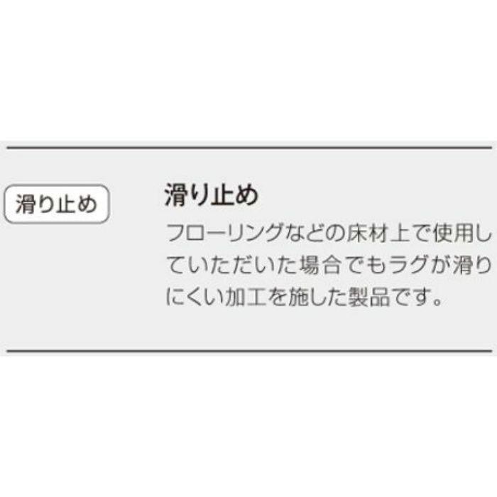 143-33015 TAM-108 RUG MAT #12 イエロー 50cm×80cm