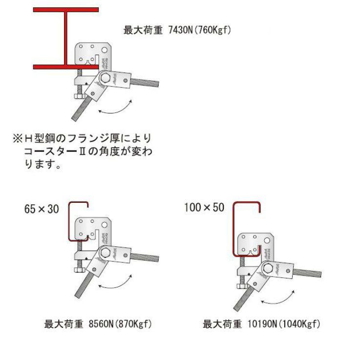 つりっこキングⅡ C-C W1/2