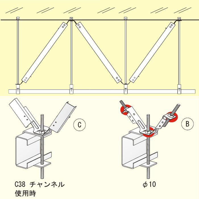 さきづけブレスW-10(下部用)