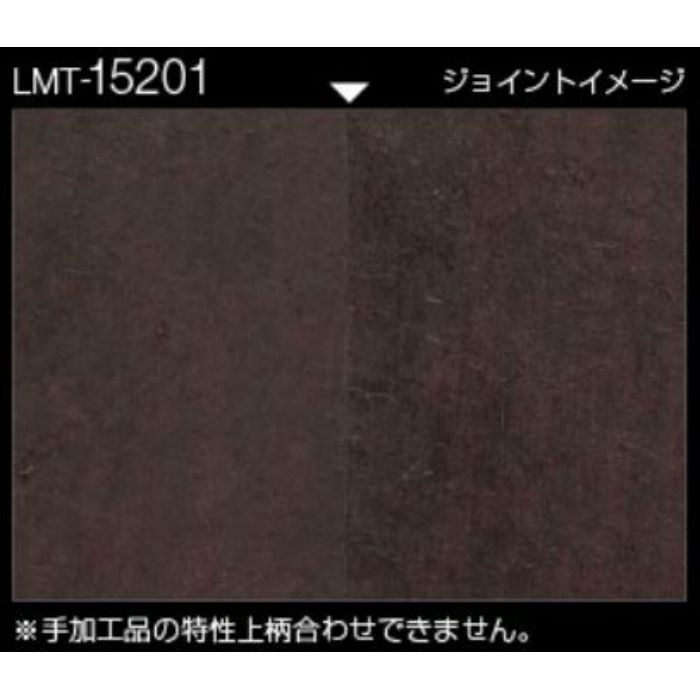 LMT-15201(旧品番 : LY-14733) マテリアルズ 紙 和紙