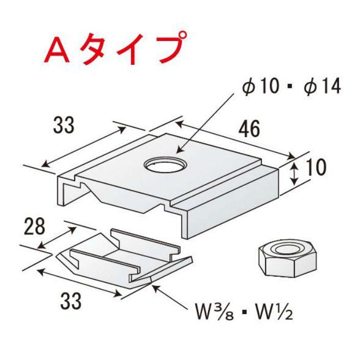 C-40キャッチ A ステン W3/8