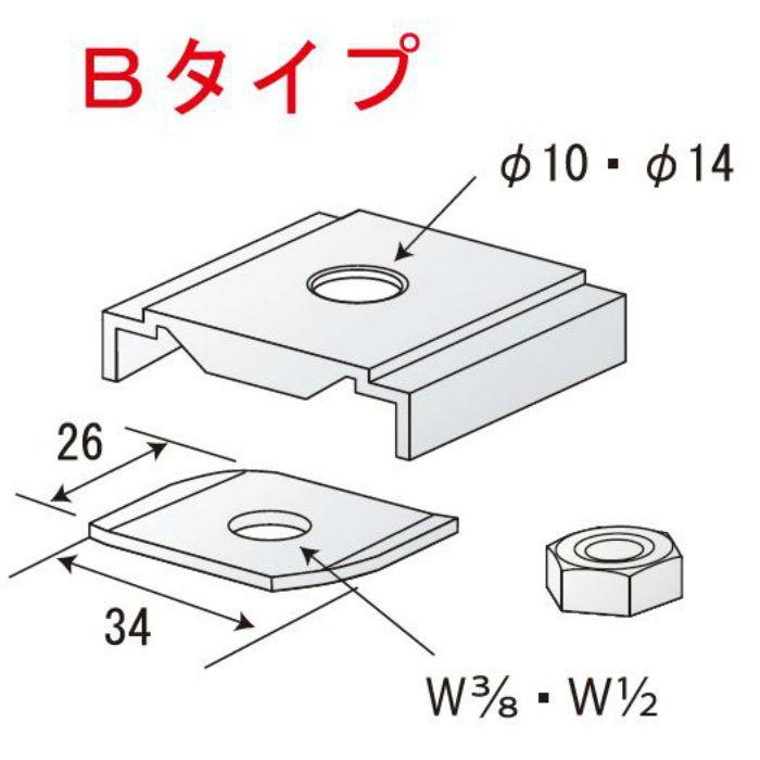 C-40キャッチ B ステン W3/8